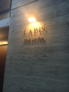 lapis401_外壁館名表示