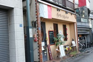 OZIO常盤台_近隣施設(イタリアンレストラン)