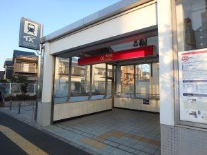 M・CASA_つくばエクスプレス青井駅